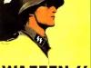 poster-waffen-ss