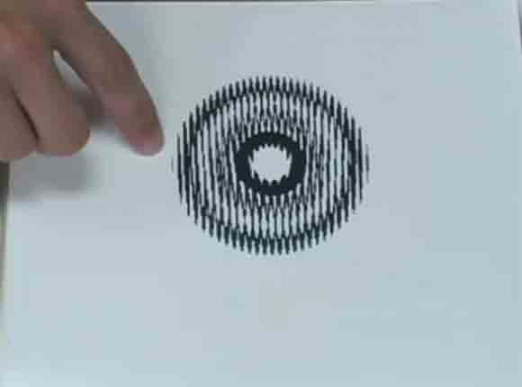 optical animated illusion